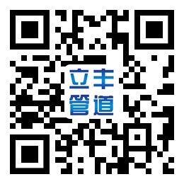 必威体育手机版app 官网官网二维码.png